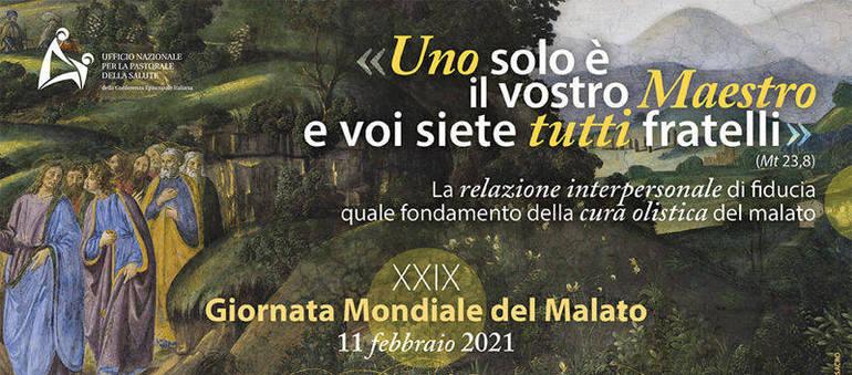 XXIX-Giornata-Mondiale-del-Malato-il-messaggio-di-Papa-Francesco_articleimage.jpg